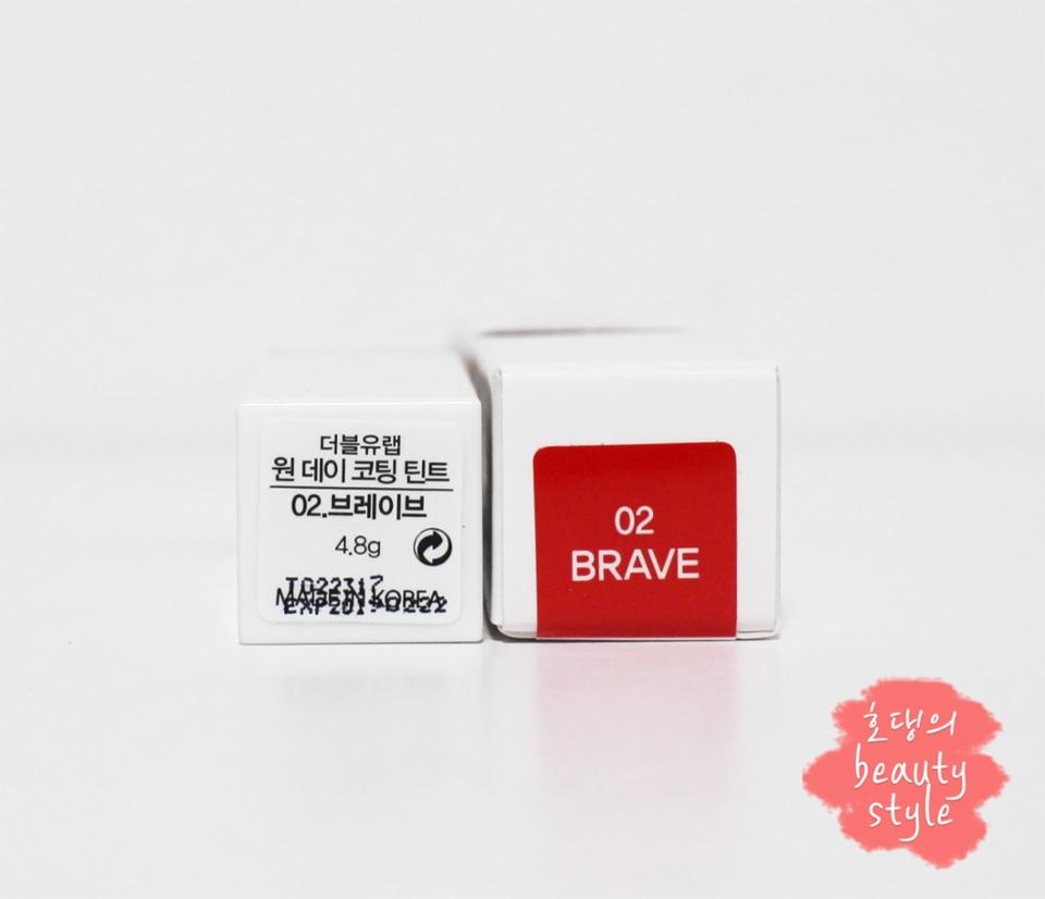 W.lab 원 데이 #코팅틴트 02 #브레이브 가격 25000 (할인 7500원 ) / 용량 4.8g  입술에 생기를 불어 넣어주는 완벽한 지속력의 립틴트