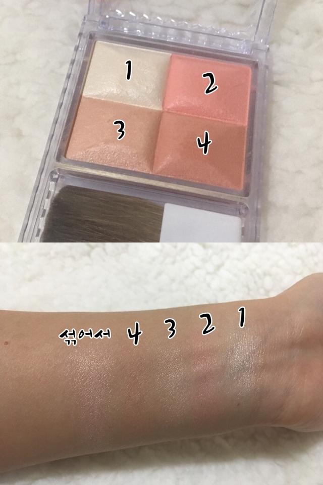 손목에 발색해보았습니다. 정말 여리여리한 발색이 특징인 제품입니다. 사진에서 색감이 보이지 않아 정말 여러번 덧발랐습니다. 다른 제품의 경우 1-3회 발색하는데 이 제품은 5-7회 발색했습니다.  볼에 올려도 자연스럽게 발색됩니다. 그래서 자연스럽게 생기를 주고 싶은 분들에게 추천하는 제품입니다. 데일리로 얼굴에 혈색이 도는 정도로 여리여리하게 바르는 분들이 선호할 듯한 제품입니다. 자연스럽게 발색되기 때문에 양조절이 쉬워 초보자가 바르기에 좋은 제품입니다.  저는 눈 뽝! 볼 뽝! 입술 뽝! 자기 주장 뿜뿜하는 화장을 좋아해서 개인적으로는 너무 아쉬웠습니다.(ㅠㅠ) 저와 취향이 비슷한 분들은 이 치크보다는 세잔느의 내추럴 치크를 구매하시는 것을 더 추천합니다.