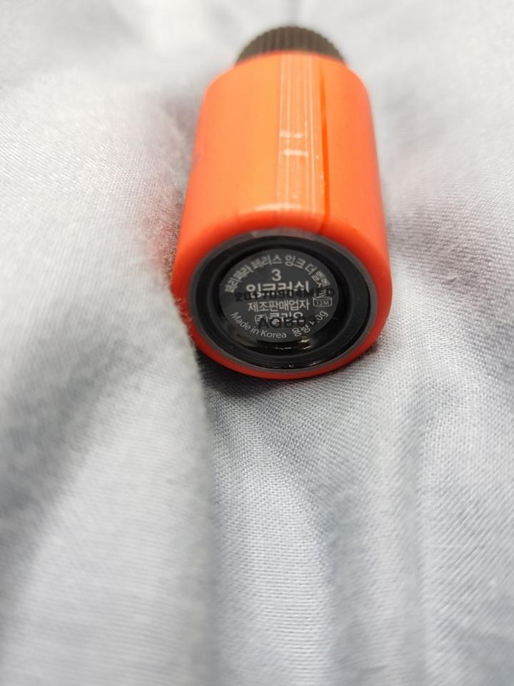 #잉크러쉬  3호 잉크러쉬는 웜톤을 위한 오렌지!! 틴트에요 !! 그래서 제가 아주 사랑해요 ♡