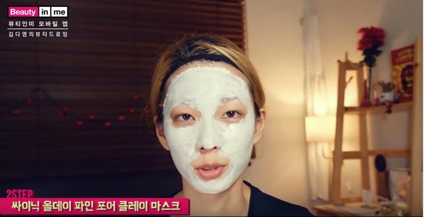 3. 每三天要做一次的skin care routine https://youtu.be/KsD9QIlvzD8 這是我認識歐妮的第一支影片! 完整的保養方法,用自己手邊有的產品也可以做到 保養入門影片就是這支!!!