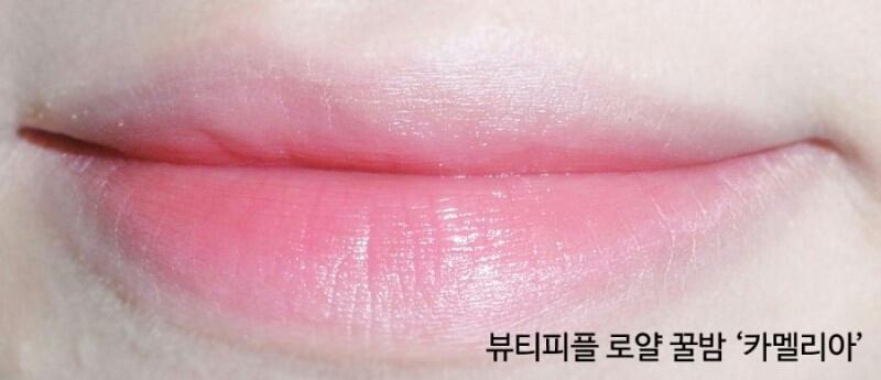 카멜리아 입술 발색샷이에요 핑크+빨강이 넘예쁘죠😘