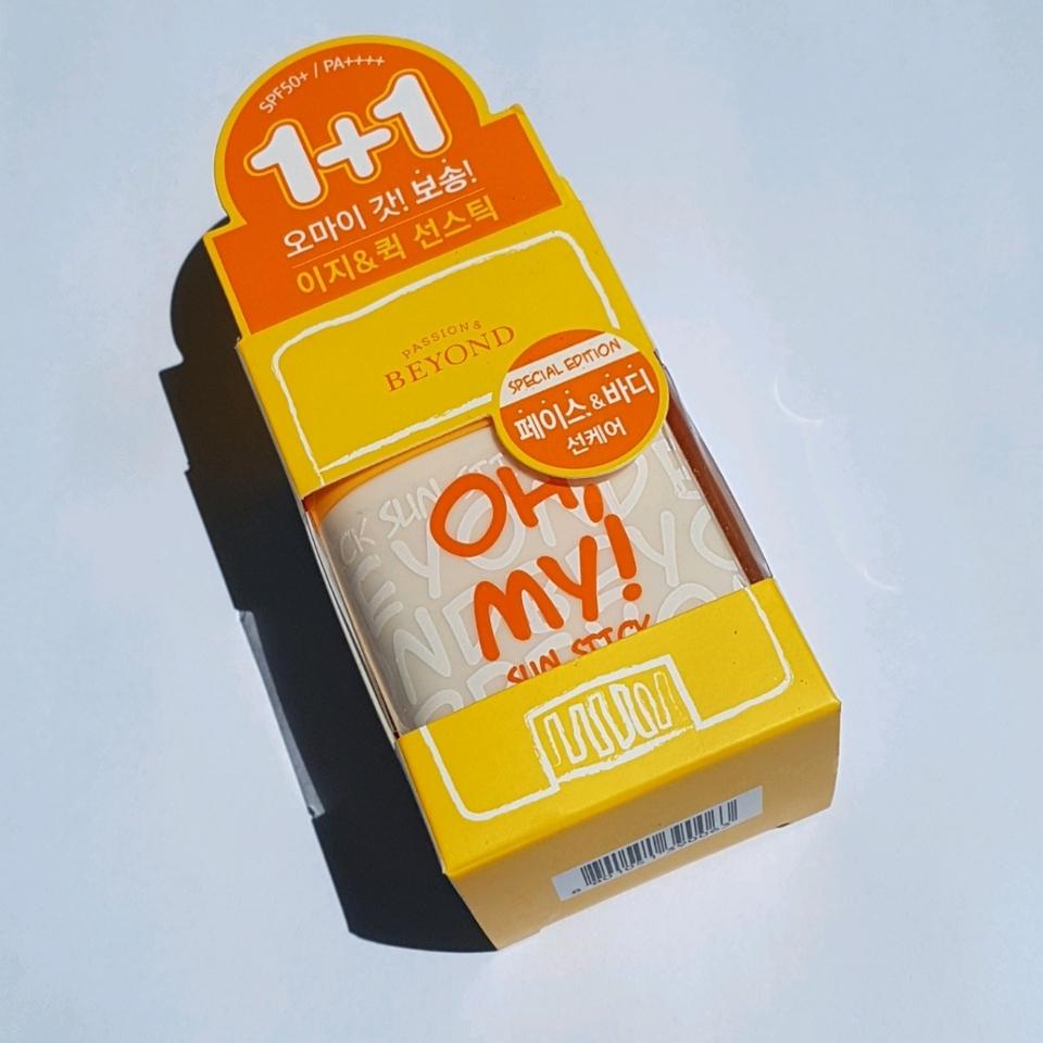 비욘드의 오마이선스틱은 1+1 기획으로 판매되고 있어요.
