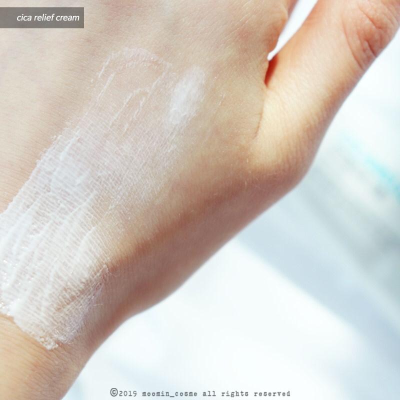 리얼베리어 시카릴리프크림 제형은 진짜 엄청 꾸우~ 덕 한 느낌이에요!  발림성이 막 고르다거나 그렇진 않습네다,,, ( 매우 솔직후기 )    하지만 요 시카릴리프크림 은 얼굴 전체에 펴발라도 물론 되지만  원래 사용 용도는 피부 고민인 곳에 콕콕 얇게 펴바르고  심히 고민인 부분에는 여러번 레이어링해주면 되는 타입이라  얇게 바르면 발림성 나쁜거 못느껴요! ( 이게레알 )  