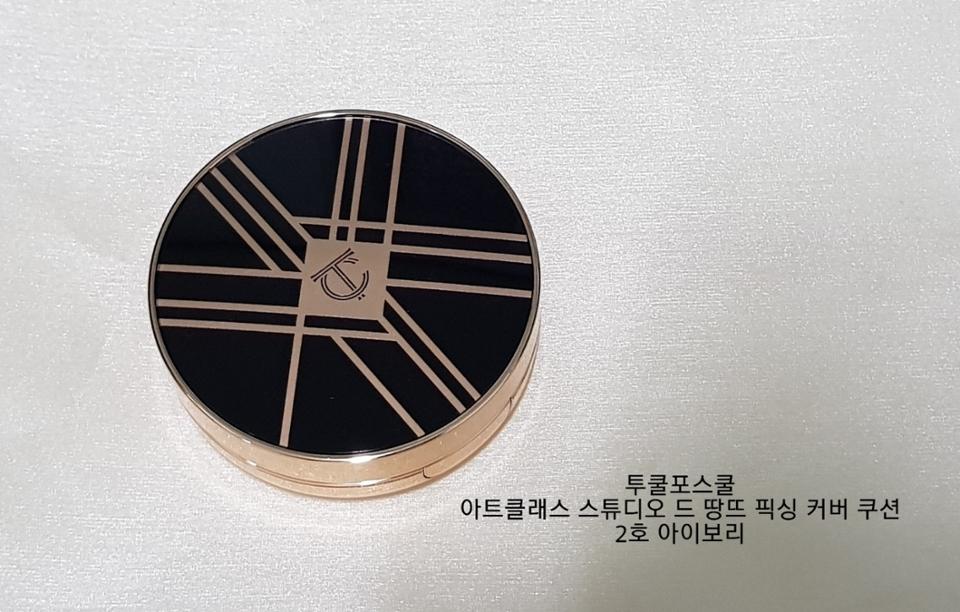심플한 블랙컬러에 금색띠 디자인이 너무 이뻐요!