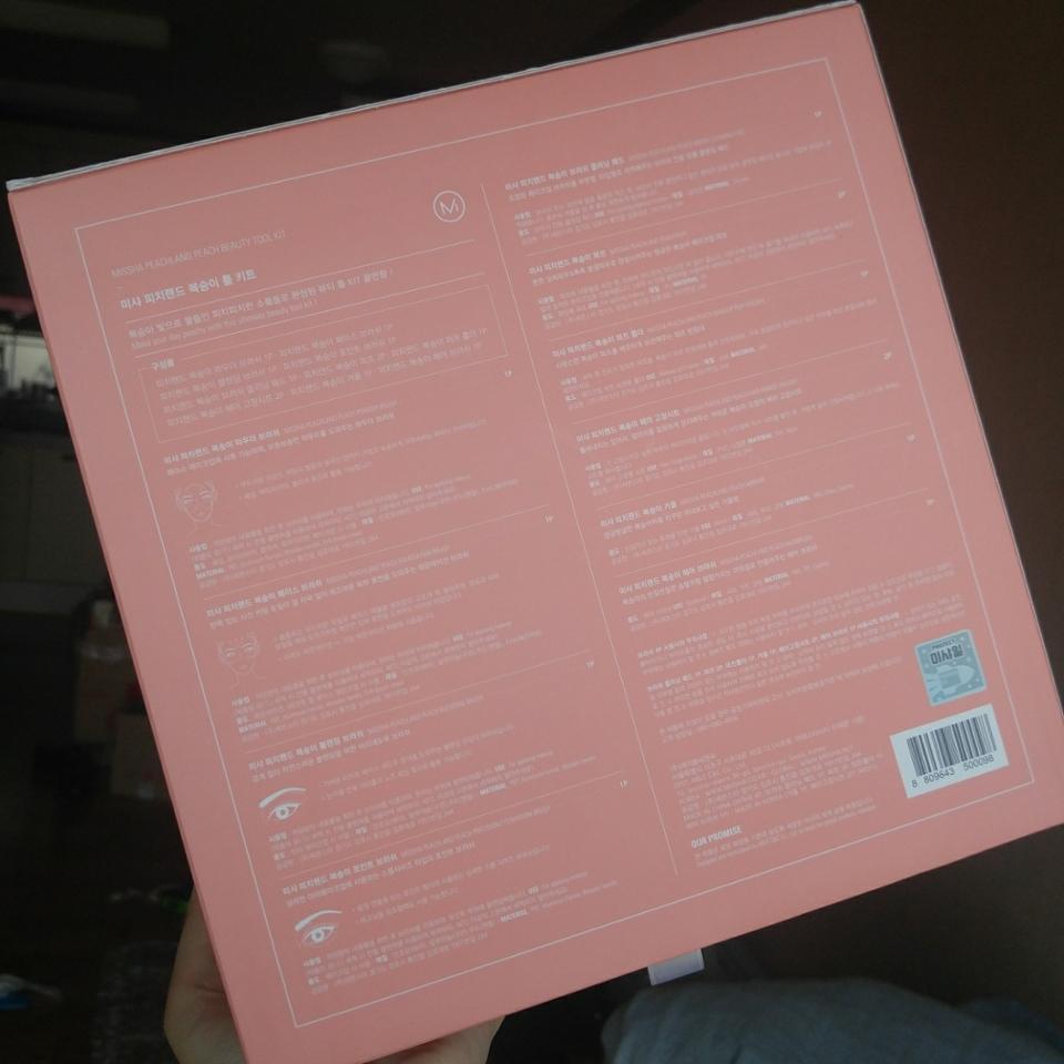피치랜드 박스 뒷모습에는 구성품에 대한 설명이 쭉 써있습니다!