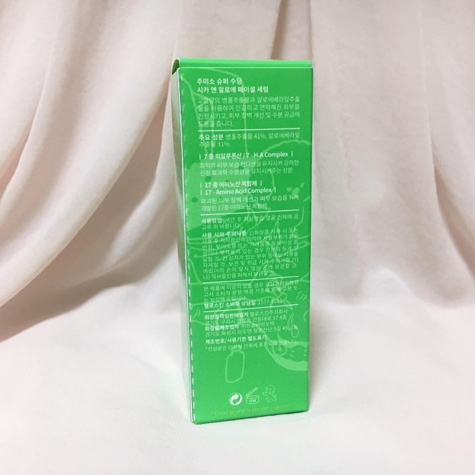 뿐만 아니라 환경에 예민한 유효성분을 안전하게 보호하는 성분 보호막 리포솜화 공법으로 진정 핵심 성분을 피부 깊은 곳까지 안전하게 전달하도록 도와주고 진정 성분으로 알려진 병풀 추출물과 알로에베라잎 추출물이 72% 함유되어 피부 진정을 책임져주어요