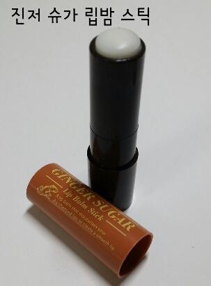 이 립밤 스틱은 굉장히 촉촉해요 ! 유지력도 좋고 향도 은은한 민트비스무리한 음..설명하긴어렵지만 아주 옅은 향이어서 좋아요!!!
