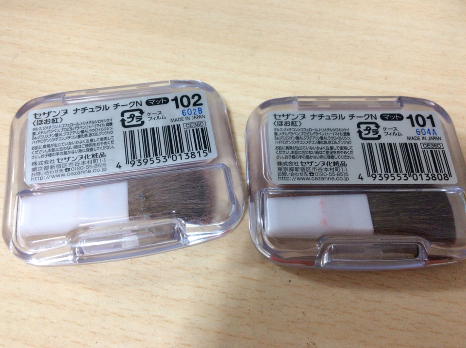 일본여행 오시면 꼭 사세용!!  저는 이번에 매트 타입을 구매햇는데요...  펄이 들어가있는 블러셔도 잇어요!!!💓  단점이 있다면  브러시가 별로에요 (T . T)(T . T)