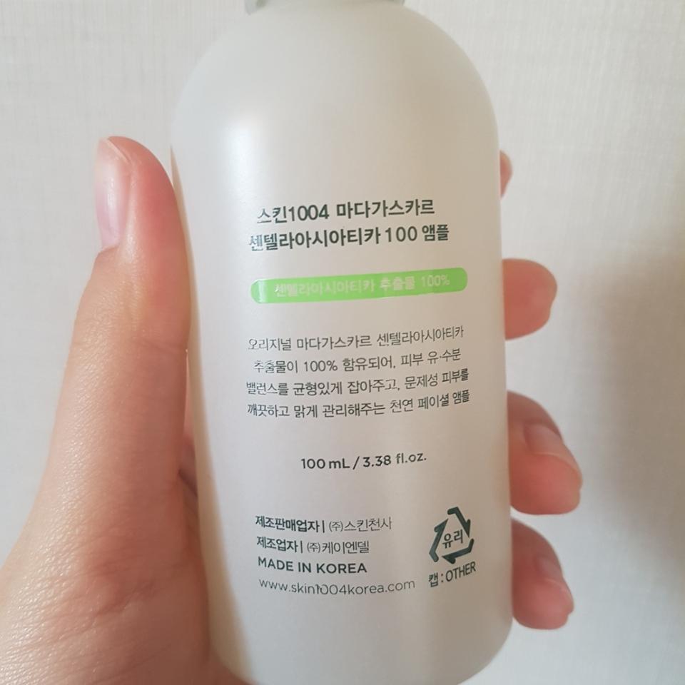 병풀추출물 100%으로, 피부 유수분밸런스를 조절해주고 진정과 보습까지 되었어요.