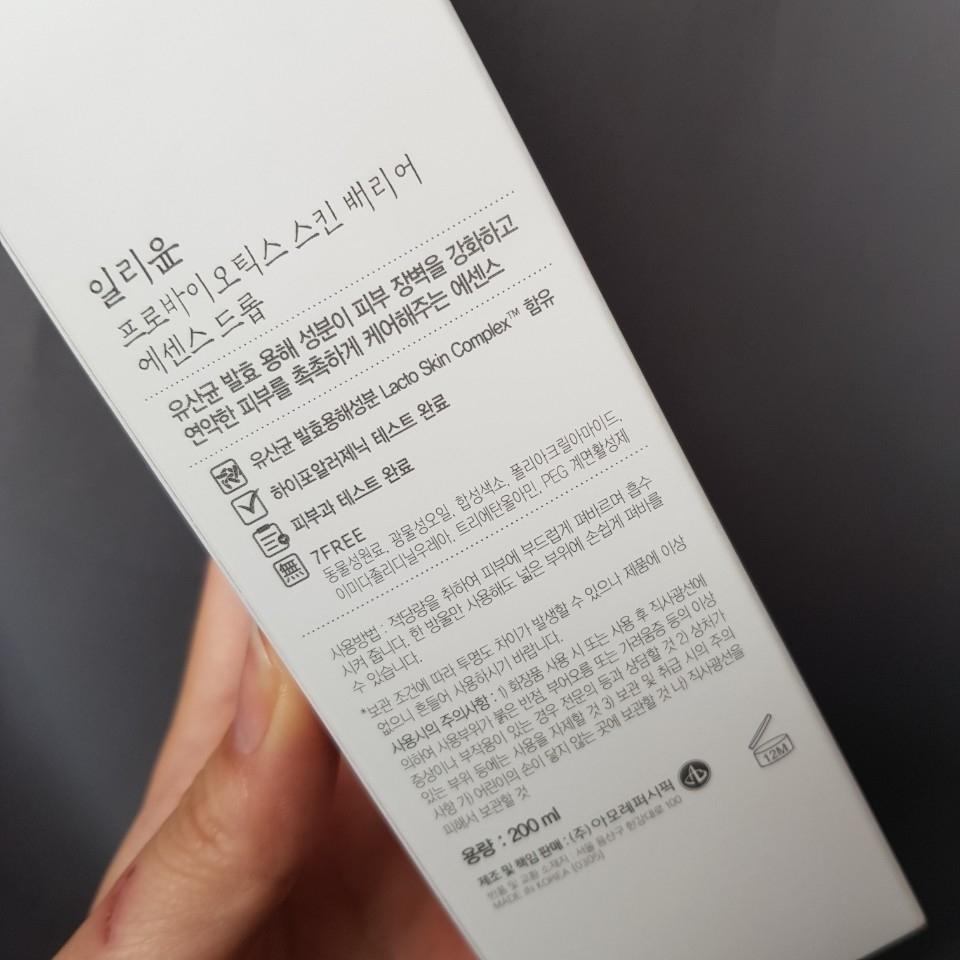유산균발효용해성분 락토 스킨 콤플렉스 TM 성분이 미세먼지로 약해진 피부장벽을 튼튼하게 준다고 합니다. 또한 하이포알러제닉 테스트 및 피부과 테스트 완료한 제품입니다.7-FREE(동물성원료, 광물성오일, 합성색소, 폴리아크릴아마이드. 이미다졸리닐우레아, 트리에탄올아민, PEG계면활성제 FREE)하고 적혀있습니다.