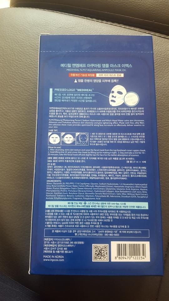 10장구매해서 박스포장되어왔어요. 박스뒷면 성분과 사용법설명이 자세히되어있습니다
