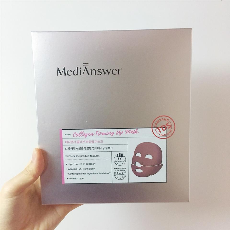 매디앤서 콜라겐 퍼밍업 마스크입니다 이렇게 상자에 담겨있어요
